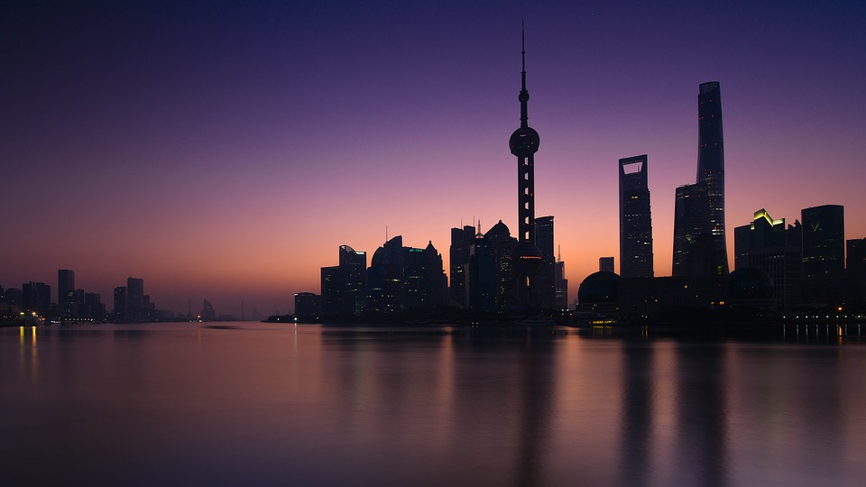 lujiazui skyline at sunrise