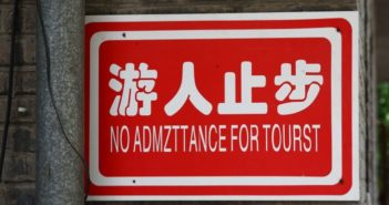 sign in china with poor english translation