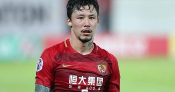 football player in china with tattoos