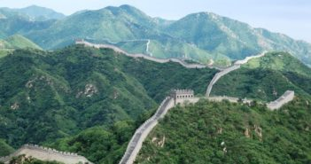 arial view of section of the great wall