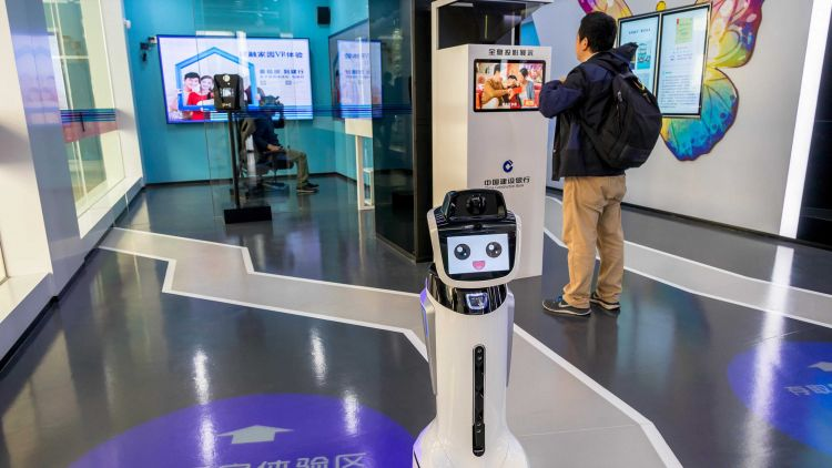 unmanned bank in shanghai