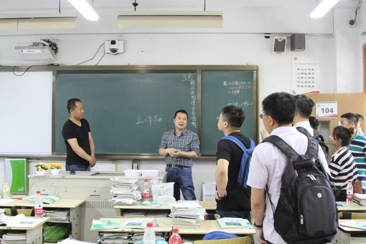 classroom with facial recognition technology in china