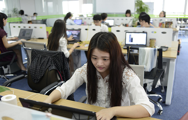 office workers in china
