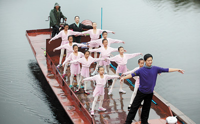 ballet class on a boat in china