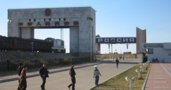 china russia border crossing