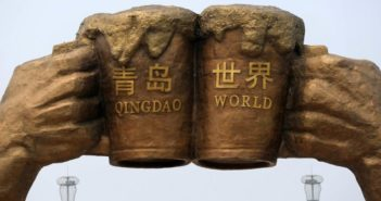 entrance to qingdao world