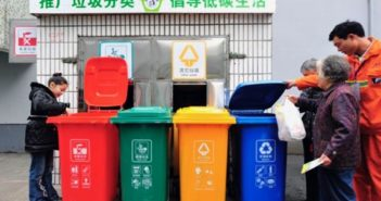 household recycling bins in china