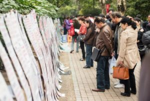 Parents browsing potential suitors at Shanghai Marriage Market