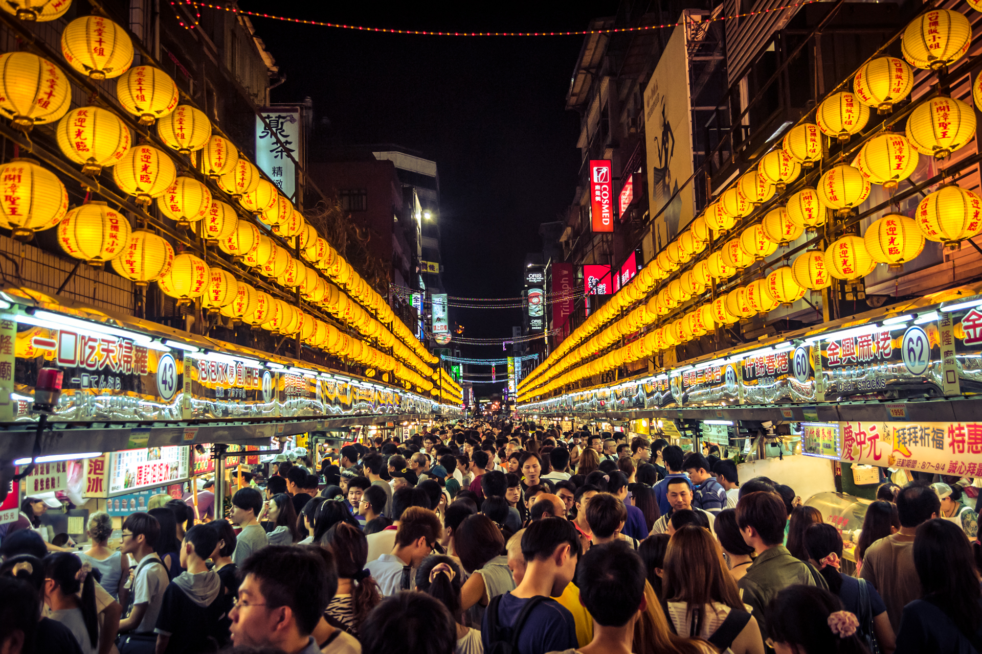 5 Foods to Try at a Taiwanese Night Market