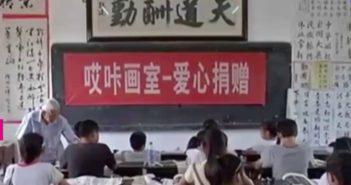 old man teaching class in china