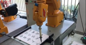 automation robot writing chinese calligraphy
