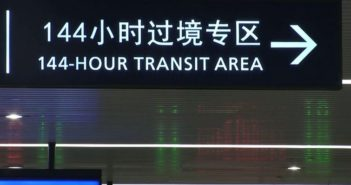 sign at airport in china directing passengers to 144 hour transit area