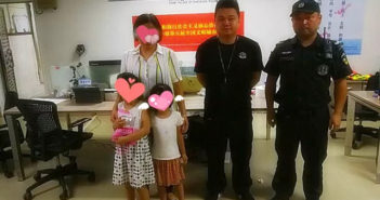 mother and daughters at police station in china