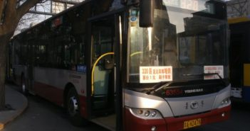 front and side view of bus in beijing