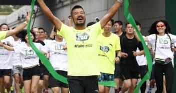 chinese ultra-marathon runner chen penbin