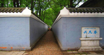 liuchi alley in tongchang city