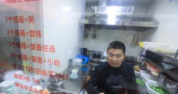 man in kitchen at restaurant