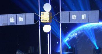 satellite unveiling in china