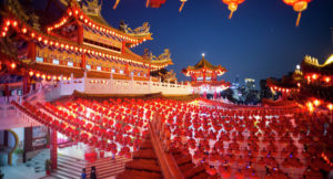 Workers holidays in China for 2019