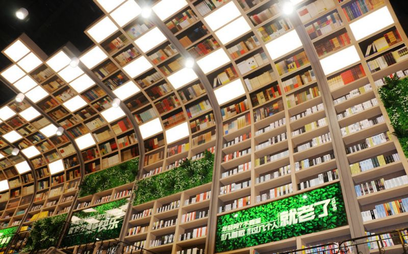 giant book wall at chongqing shopping mall