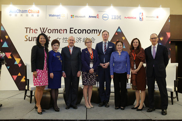 photo from 2018 woman economy summit in beijing