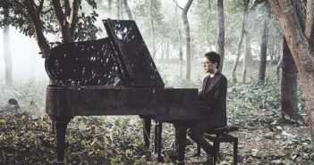 chinese pianist luo wei