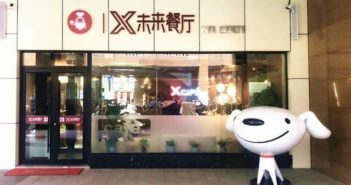front view of restaurant in tianjin