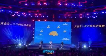 performance at company annual event in china