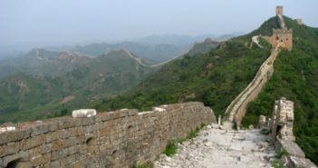 view along the great wall in china
