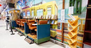 train themed bookstore at beijing supermarket