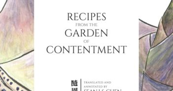 front cover of chinese cookbook translated into english