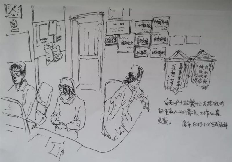 hand-drawn picture of nurses at work