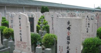 cemetery in china
