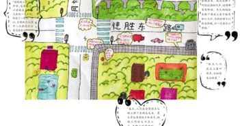safety map drawn by young girl for mother
