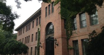 tsinghua university science building