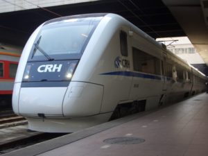 front and side view of bullet train at station in china