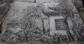 drawing of gardens in suzhou