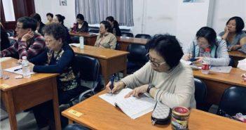elderly students in class
