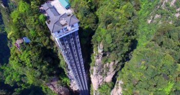 aerial view of world's highest elevator in china