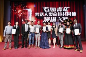winners of chinese speaking competition posing for picture