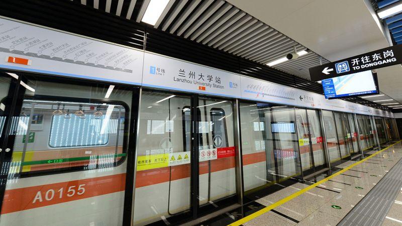 lanzhou line 1 metro train at station