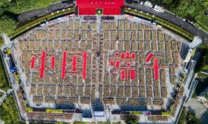 aerial view of zongzi wrapping event in hubei