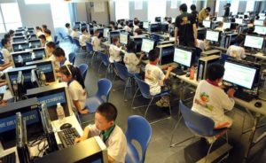 children in computer lab at school in china