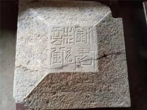 top view of ming dynasty era stone tablet