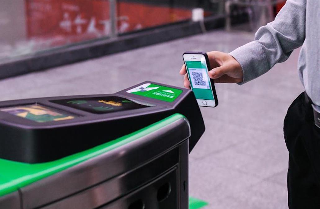 北京55个地铁站试点扫码买票