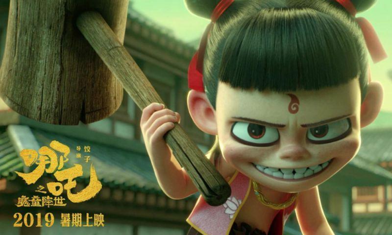 《哪吒之魔童降世》成中国最成功的动画电影