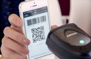 wechat pay qr code being scanned