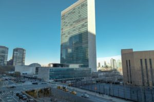 UN HQ building in New York