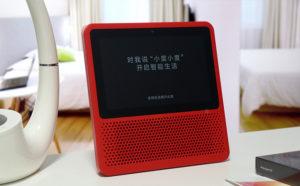 AI speech recognition device