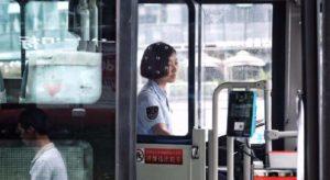 female bus driver in chongqing
